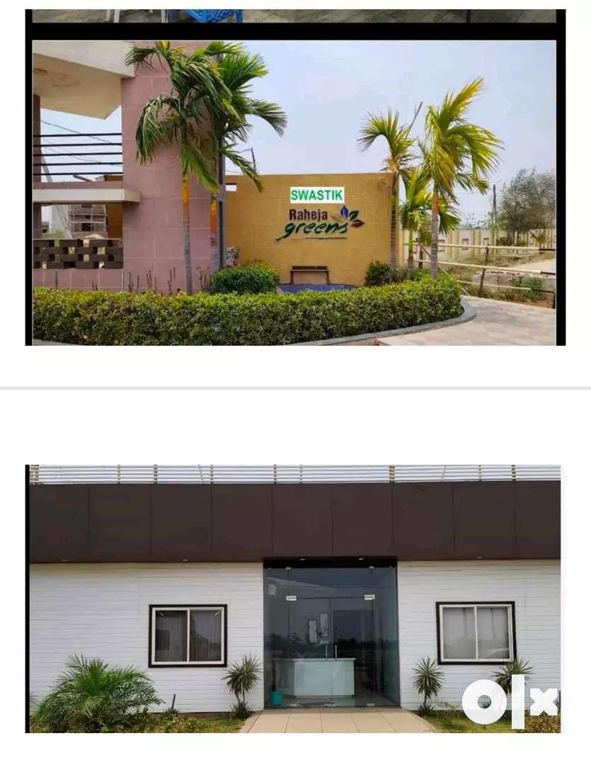 Swastik Raheja greens Raipur Chhattisgarh 0
