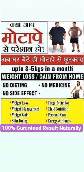 Loose/Gain Weight Ask Me How From Home(Without Medicine Without Dietin