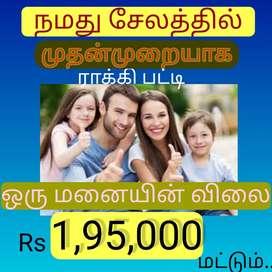 low budget plots in kakkapalayam