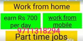 Get paid daily for typing work done from mobile