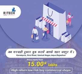 Shop in Mall near Vaishali Nagar