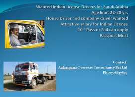 House Driver wanted