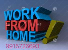 Genuine data entry job for students...