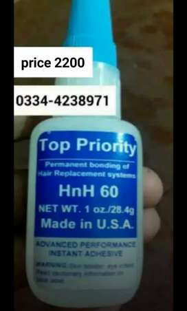 HnH 60 hair unit fixing bond.(small)