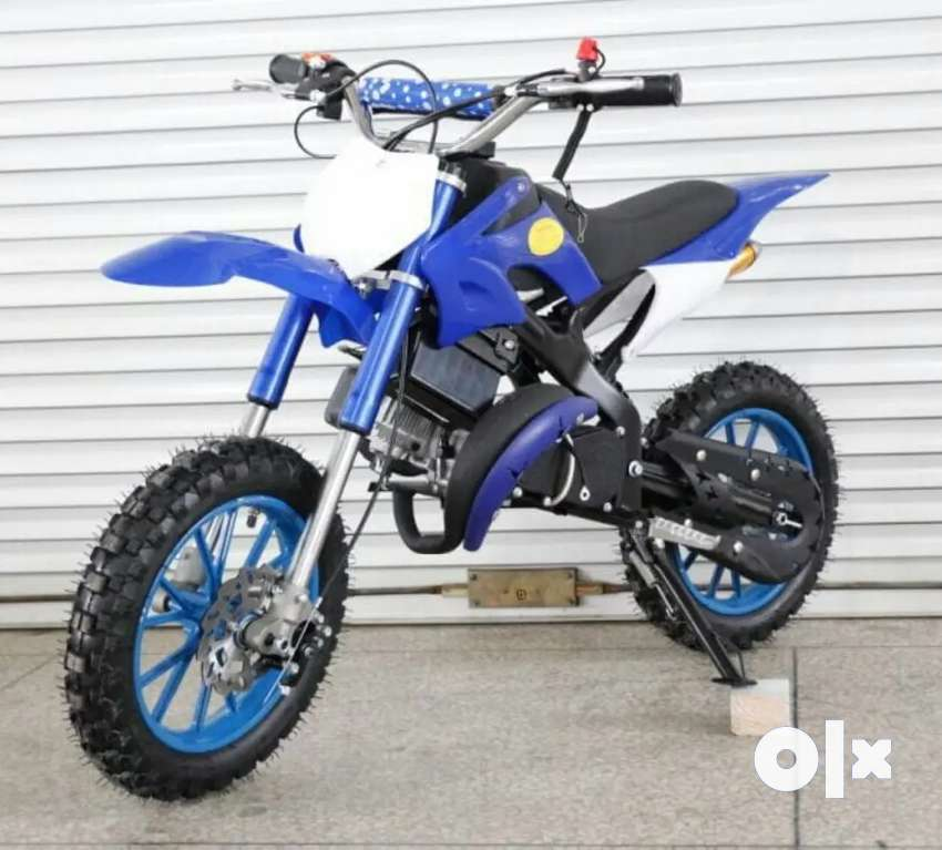 50CC DIRT BIKE FOR KIDS ONLY AVAILABLE IN YOUR CITY