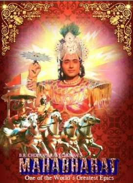 Mahabharat no copyright