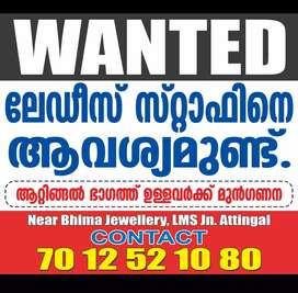 Wanted Lady Staff