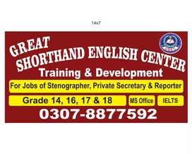 Shorthand Training Course, Typing + Computer