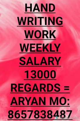 PART TIME WORK BUT BEST EARNING