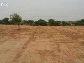 10 Bigha agri/commercial land on National highway ,2 bigha road front