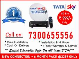Summer Season Offer!! Tata sky HD With 6 Month Tatasky Airtel DTH HD!!