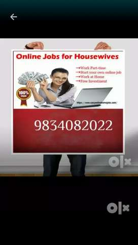 Hiring for part time home based full time opertunity