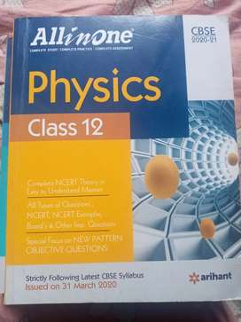 Class 12th cbse reference books available