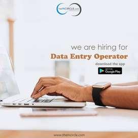 Data Entry operator/Computer operator/