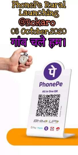 Phone pay merchant