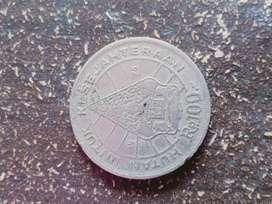 Uang koin kuno Rp. 100 tipe Wayang