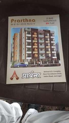 Prarthna residency