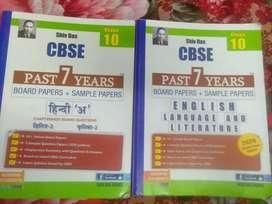 Shiv das class 10 English language and literature and Hindi 'A'
