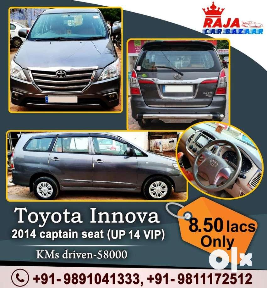 Toyota Innova 2.0 G4, 2014, Diesel 0