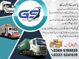GS Movers & Packers Shazor , Mazda, Home Shifting, Lahore, Karachi
