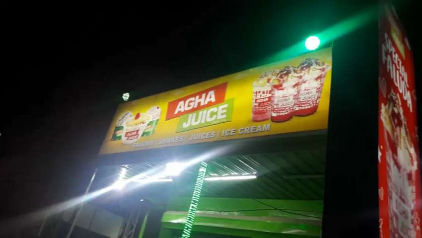 Agha Juice waiter Required 0