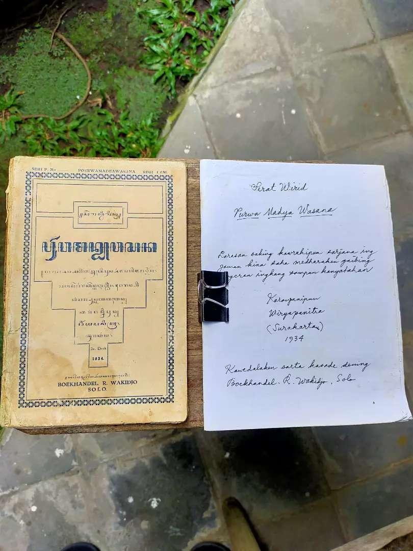 Buku Aksara Jawa Antik Serat Wiwid Purwa Madya Wasana thn 1934