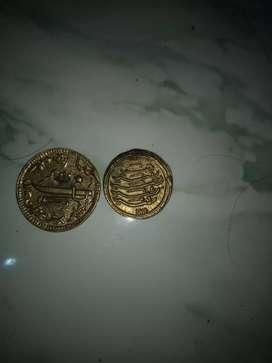 Koin kuno zaman dulu