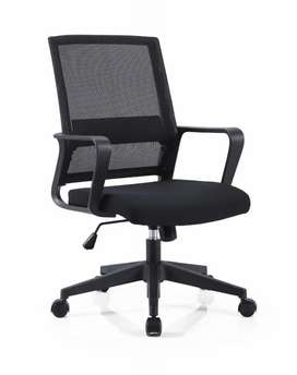 Office chair available in stock