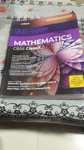 CBSE CLASS 10 STUDY MATERIAL