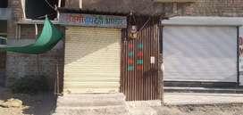 Tin shade shop