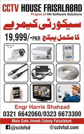 Hikvision, dvr, security cameras, hard disk, CCTV House Faisalabad