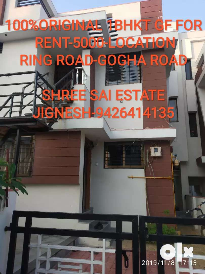 Low rent house Flat 0