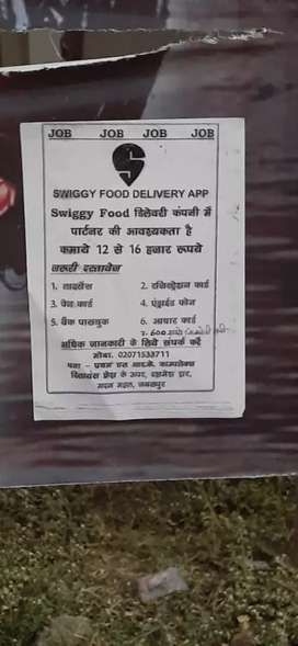 Swiggy required delivery boys for jabalpur location