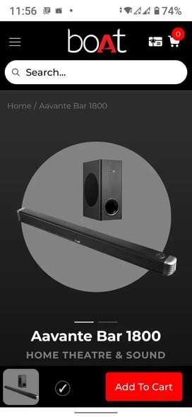 Boat Avante sound bar