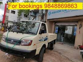 Ashok leyland dost plus with low downpayment and exchange offer
