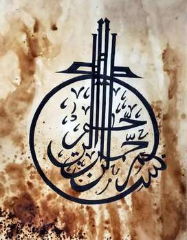 Beautiful calligraphy to decorate your houses