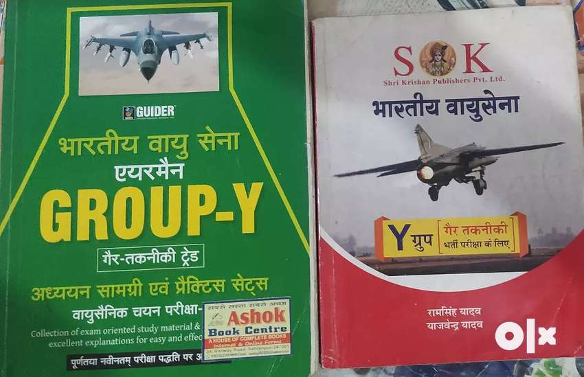 INDIAN AIR FORCE GROUP Y BOOKS, 0