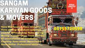 Sangam Movers Provides Home, Office Relocation, Packing & Trucks