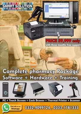 Pharmacy billing software + complete hardware + touchscreen + training