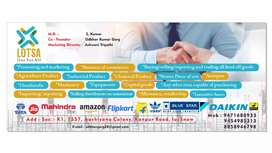 Up head marketing vacancies for mnc lucknow