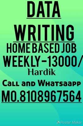 home base working job