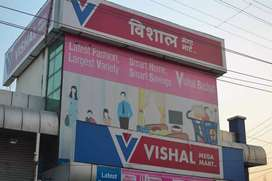 Opening shopping mall for male female candidate required fresher