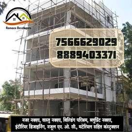 Building construction ke liye sampark kre