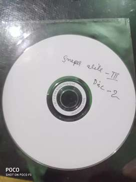 PC Game CD