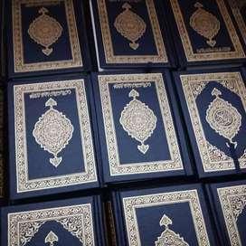Bissmillah dijual Al-Madinah