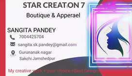 Star creation 7