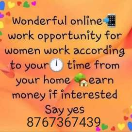 Don't miss the chance to earn additional income in your spare time