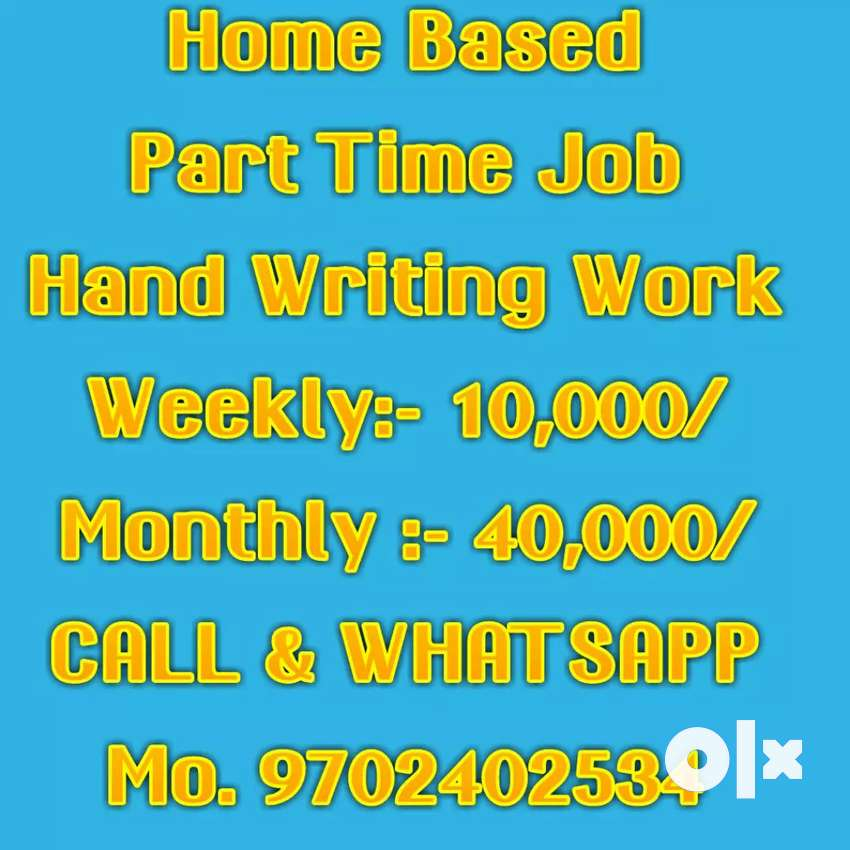 MOST OPPORTUNITY WEEKLY 10,000/ HOME BASED EARN 0