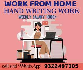 Home based hand writing work