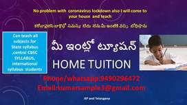 home tution  ,teaching at your house